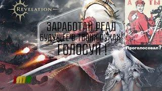Как заработать реальные деньги в Diablo 3?