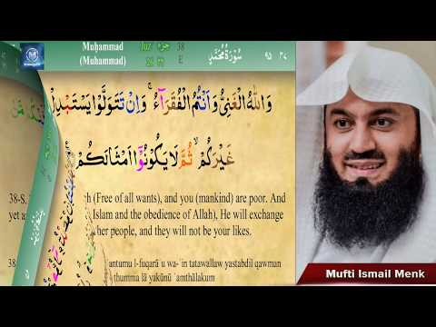 Mufti Ismail Menk -Quran recitation - Surah Muhammad With Translation