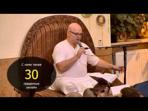 Шримад Бхагаватам 4.12.52 - Анируддха прабху