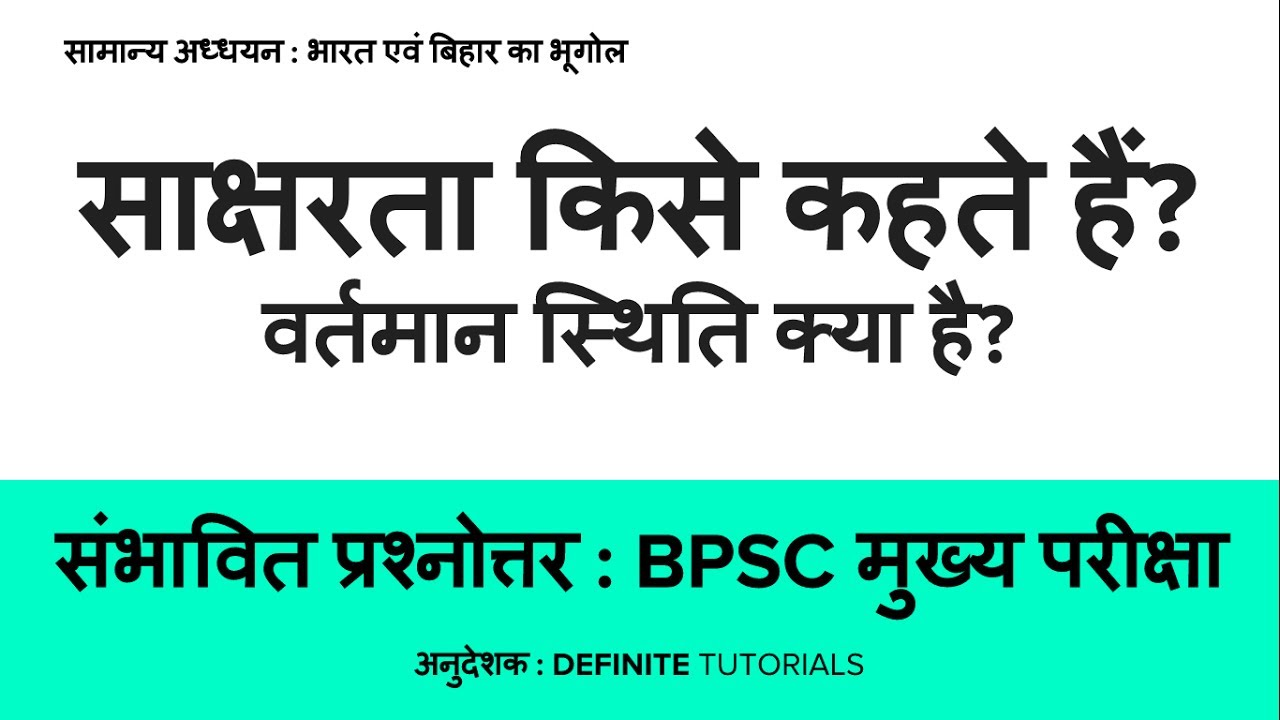 What Is Literacy Status Of Literacy In India In Hindi Expected