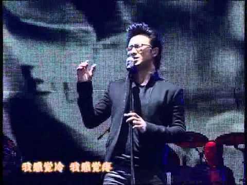 Mei Li Shi Jie De Gu Er - Magazine cover