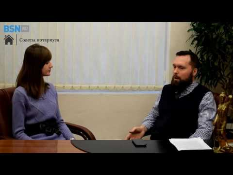 видео: Переуступка прав требования по ДДУ