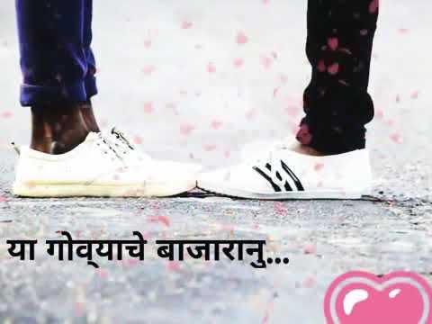 iccha tujhe mani marathi status