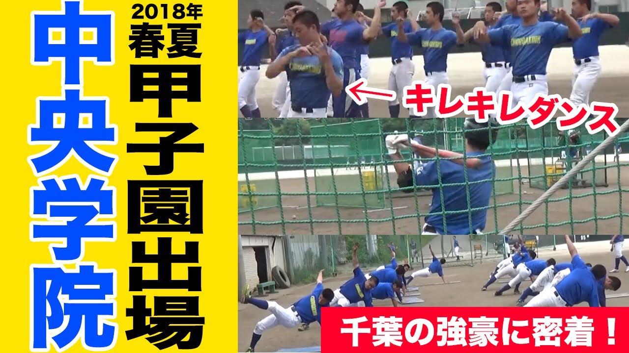 高校 千葉 コム 県 野球 ドット