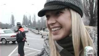 ГАИ Ужгорода поздравляет женщин.VOB(, 2010-08-27T07:58:46.000Z)