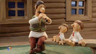 Злыдни Zlydni мультфильм для детей детские видео русский мультфильм история Kids Stories