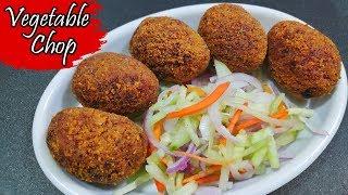 Vegetable Chop  ভজটবল চপ  Kolkata Style Vegetable Chop Recipe