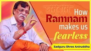 Sadguru Shree Aniruddha Bapu Pravachan 04 Feb 2016 - रामनाम भय की नामोनिशानी मिटा देता है