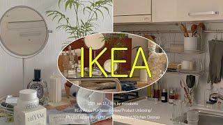 [Ikea Haul] 이케아 인테리어 소품, 주방용품으…