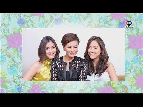 สมาคมเมียจ๋า | เปิ้ล หัทยา - หนุน - หนัง | 03-08-58 | TV3 Official