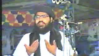 Maulana Ali Sher haidri (SHAHEED) Shahadat Conference *FULL*