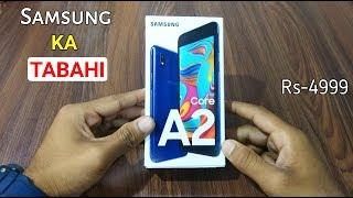 Samsung Galaxy A2 Core (Blue) Low Budget Smartphone, Redmi ko Takkar
