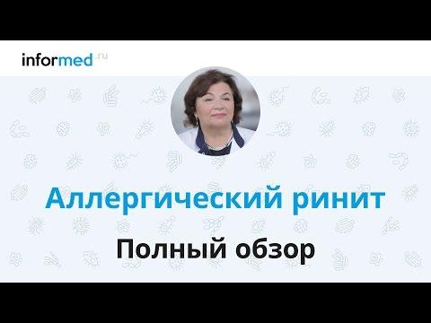Консультация врача-генетика в ООО «Геномед»