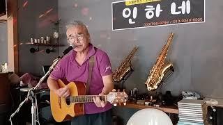 님의향기 이인하/2021인하네 퓨전카페 원주문화예술진흥…