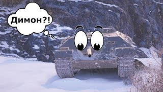 World of Tanks Приколы - ЗАБАВНЫЙ Мир танков#36
