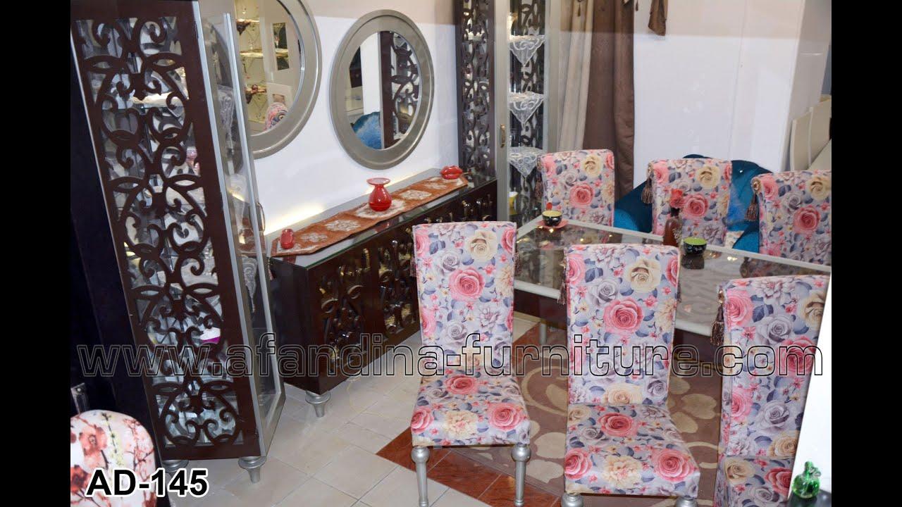 غرف سفرة مودرن 2016 من معرض افندينا للموبيليا والاثاث المنزلى بمدينة نصر وبضمان 10 سنوات .