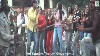 Lealakku Lealakku From Aathi | Vijay | Trisha | Vidyasagar