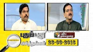 Pudhu Pudhu Arthangal 28th April 2016 – Puthiya Thalamurai TV