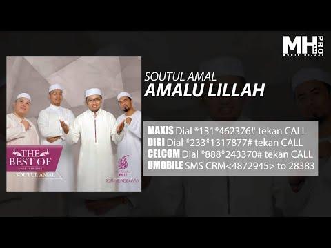 Soutul Amal - Amalu Lillah (Official Music Audio)