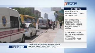 видео Різанину в маршрутці Києва розслідують як легкі тілесні ушкодження