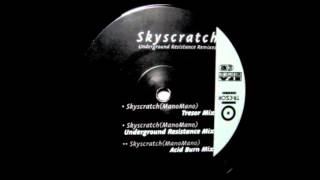 Ingator II - Skyscratch Mano ManoTresor Mix (1992)