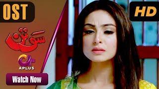 Sotan - Full OST | Aplus Dramas | Aruba Mirza, , Faraz Farooqui, Ali Rizvi | Pakistani Drama