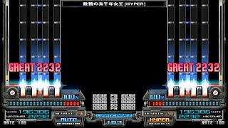 【GENRE】 LAST BOSS 【TITLE】 殺戮の真千年女王 【ARTIST】 しらいし.