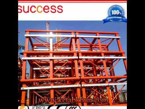 2 Ton Construction Elevator For Sale/Construction Hoist Elevator