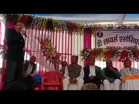 Addressing a meeting of 'The Lawyers Association Ramnagar, V