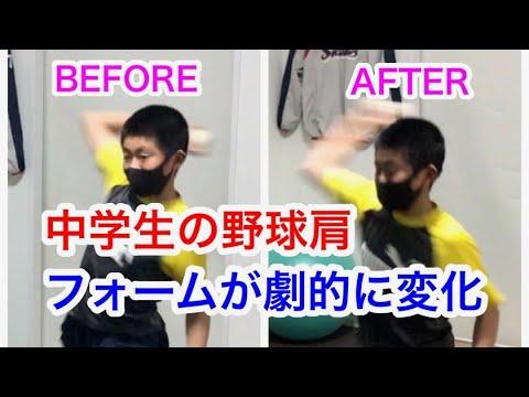 秋田市 ミニバス 爆サイ