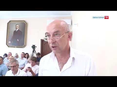 Аппаратное совещание администрации г. Евпатории 3 июня 2018 г.