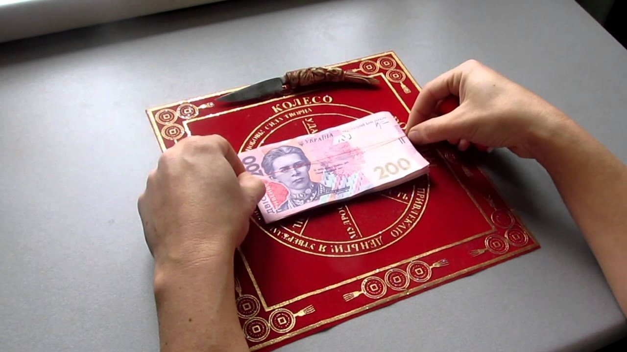 Приворот на деньги: как сделать сильный ритуал в домашних 64