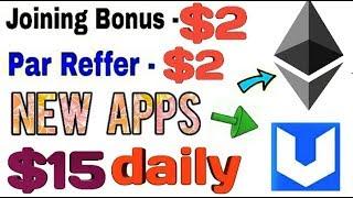 Uhive social Network apps earn money 2019 best earning apps