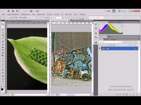 Adobe Photoshop CS5. Обзор интерфейса. (Евгений Карташов)
