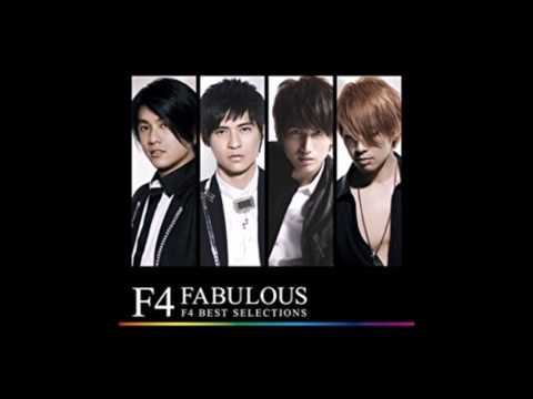F4 Can't Help Falling In Love 高清HQ