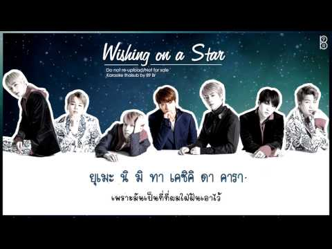 [Karaoke-Thaisub] Wishing on a Star - BTS(방탄소년단)