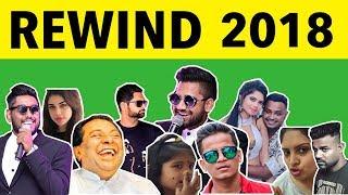 Rewind 2018 - #APEY
