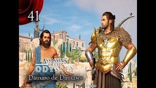 41.Un mal teatro (Assassin´s Creed Odyssey) // Gameplay Español