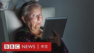 為什麼更年期女士會性冷感?原因在這裡- BBC News 中文
