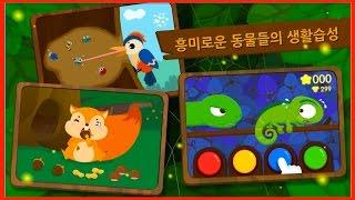 동물친구들 ,안녕-동물 자연상식BabyBus Kids Games