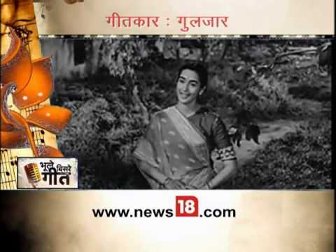 Debut song of the Gulzar from the film Bandini