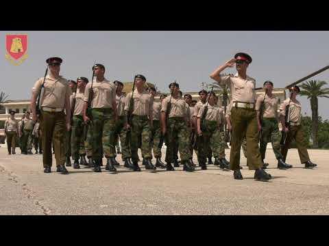 Recruit Intake 182 Passing Out Parade