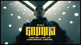 GOPNIK - Gopniki ft. ZENSERY prod. by NPK | JCC 2020 4tel | GRUPPE B