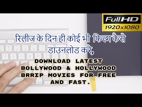 Download Latest Bollywood & Hollywood...