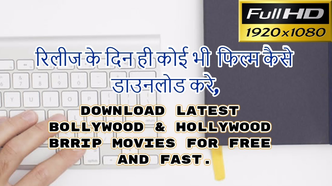 fast and furious 5 in hindi free download torrent