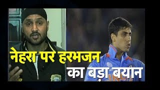 Exclusive: Harbhajan Questions Benching A Senior Like Nehra | Sports Tak