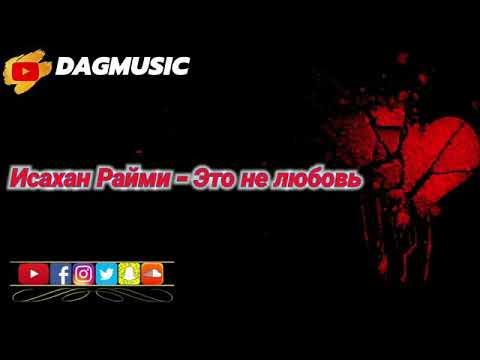 *Azeri Bass Music* 2020 {Это Не Любовь Remix} {Super Rus Mahnisi Remix Bass} Original Mix