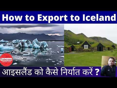 How to Export to Iceland . Tuberose Corporation . Get Export Orders from Iceland #Export #Import