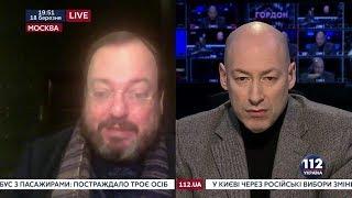 "Станислав Белковский. ""ГОРДОН"" (2018)"