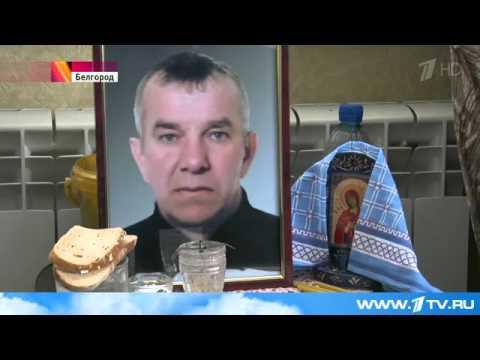 В больнице Белгорода пациент умер от руки хирурга, который его избил